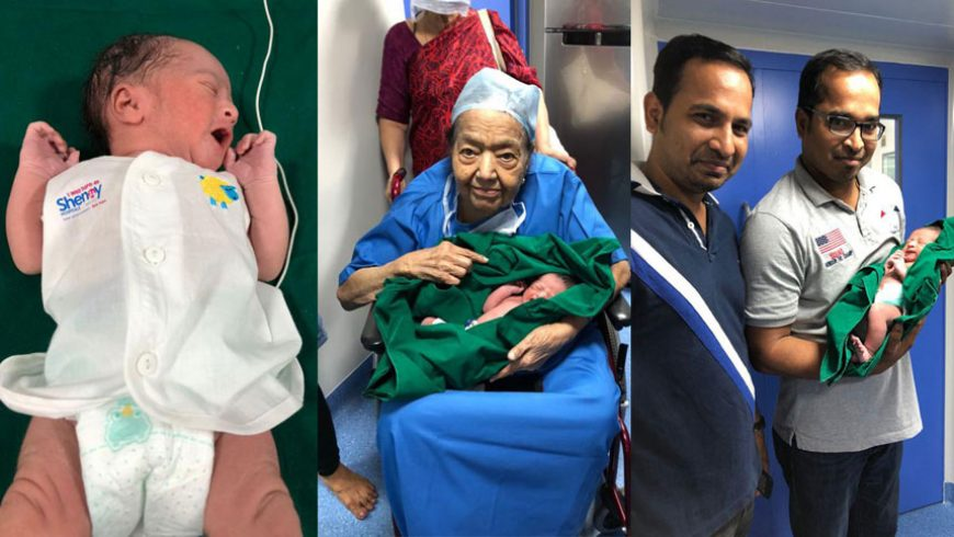 """SHENOY HOSPITALS OUR """"FIRST BABY"""""""