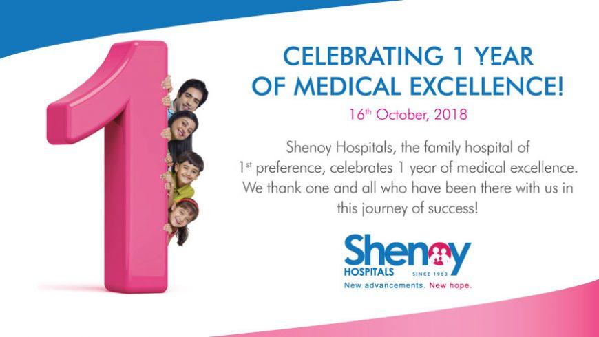 Shenoy First Anniversary